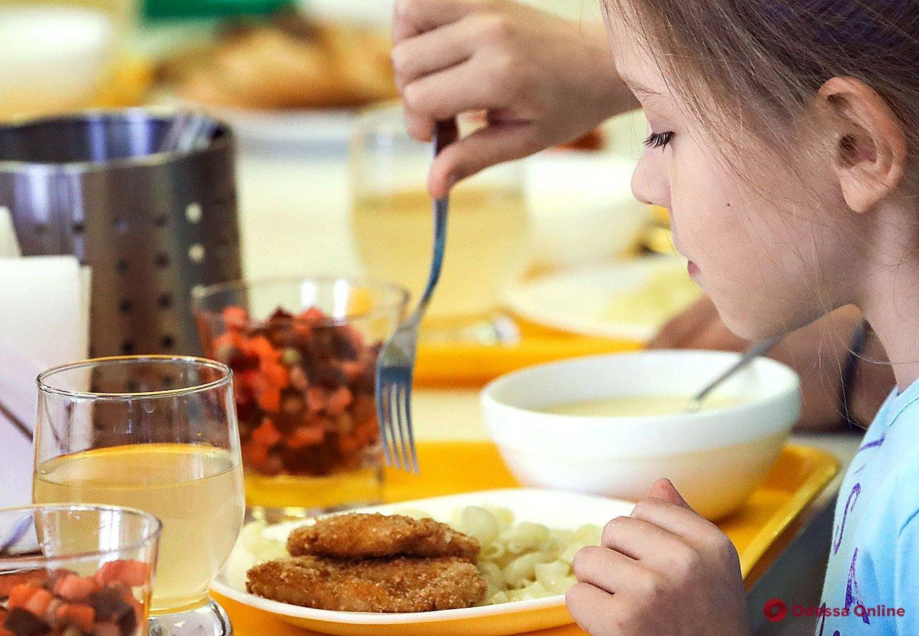Одесский горсовет утвердил новую стоимость питания для учеников 1-4 классов