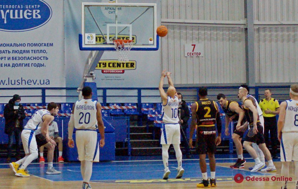 Баскетбол: «Одесса» досадно проиграла лидеру Суперлиги