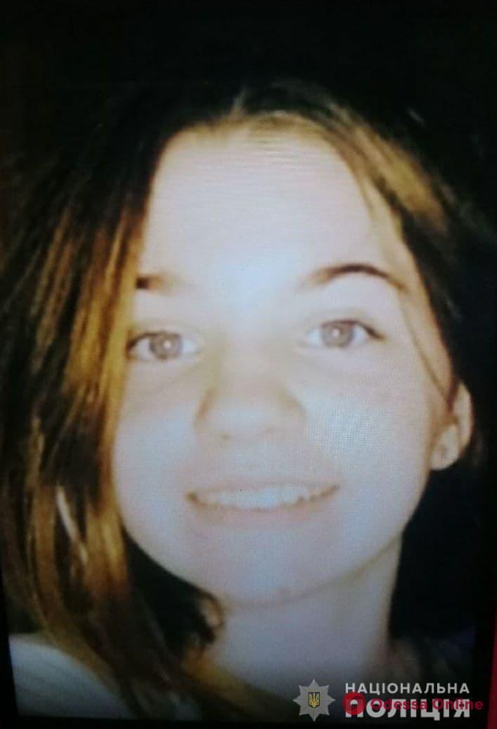 В Одессе пропала 12-летняя девочка (фото)