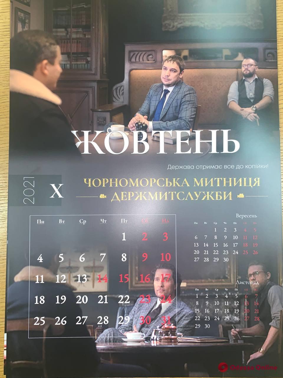 Черноморские таможенники предстали в образах персонажей последнего фильма Гая Ричи