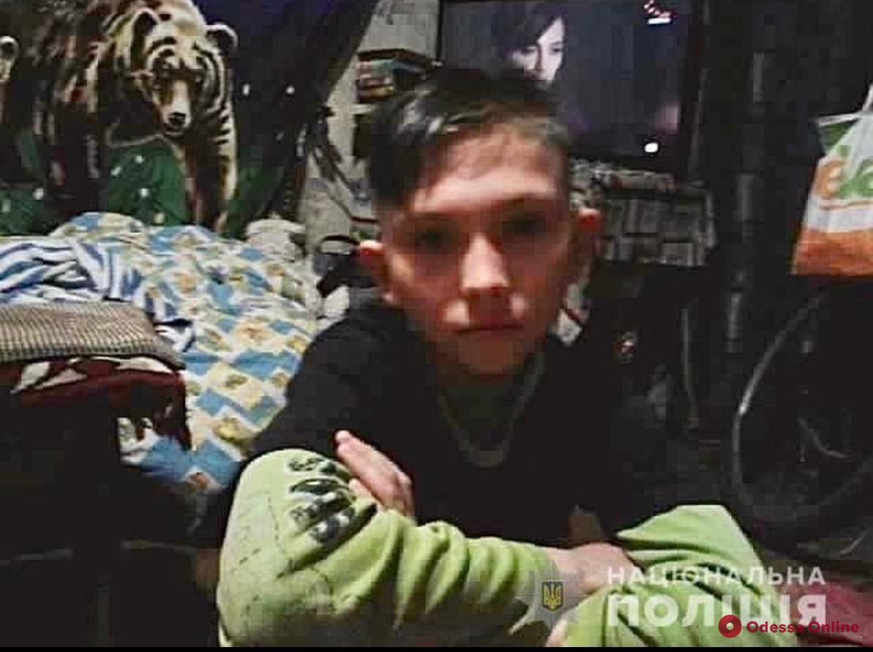 В Одессе разыскивают пропавшего подростка (обновлено)