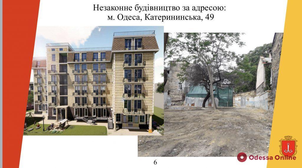 ГАСК отчитался о работе: в Одессе начали демонтировать нахалстрои и заносить все стройки на онлайн-карту