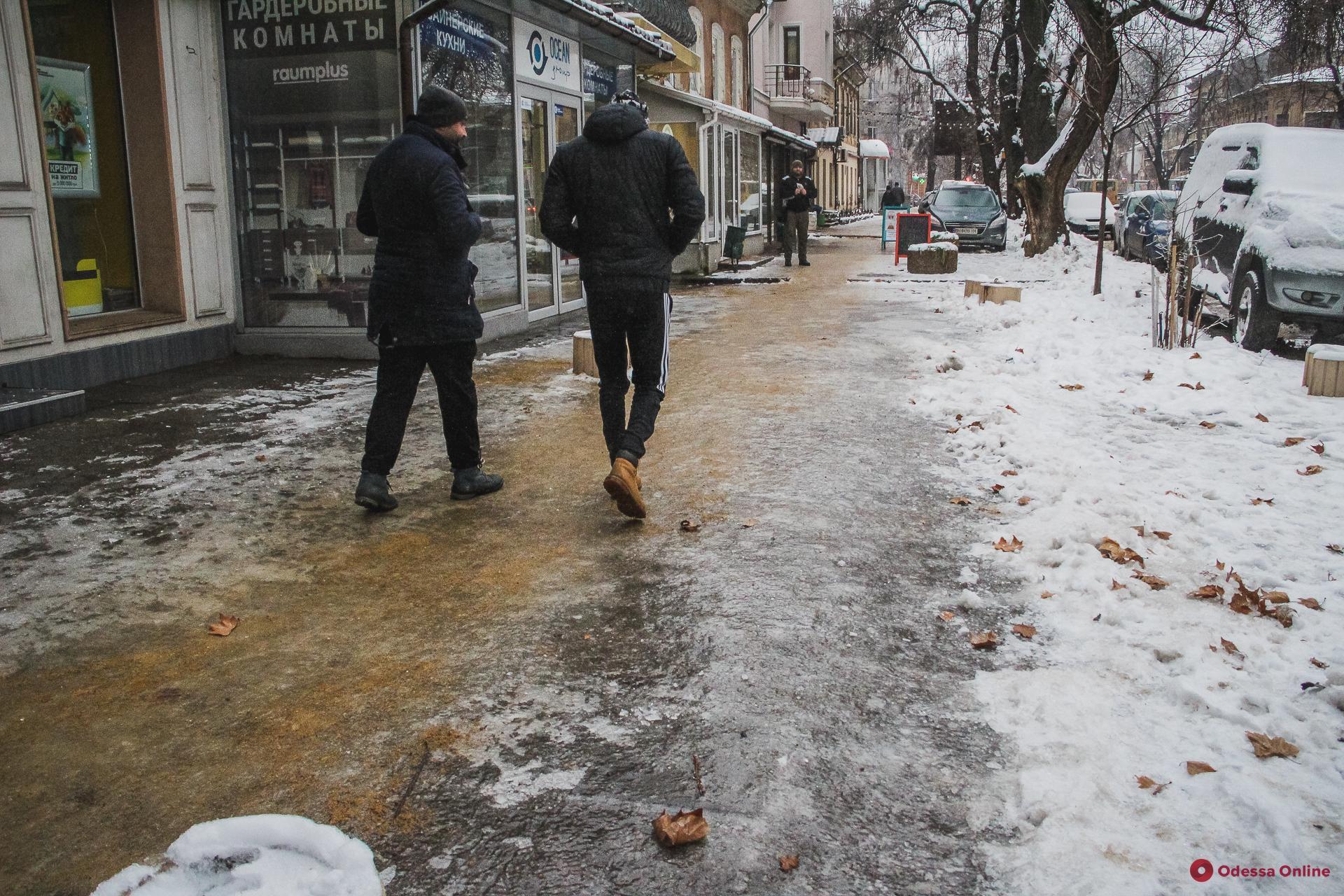 Погода в Одессе 15 февраля: ночью столбик термометра опустится до -7