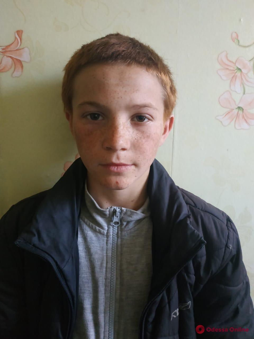 В Одессе пропал 15-летний подросток