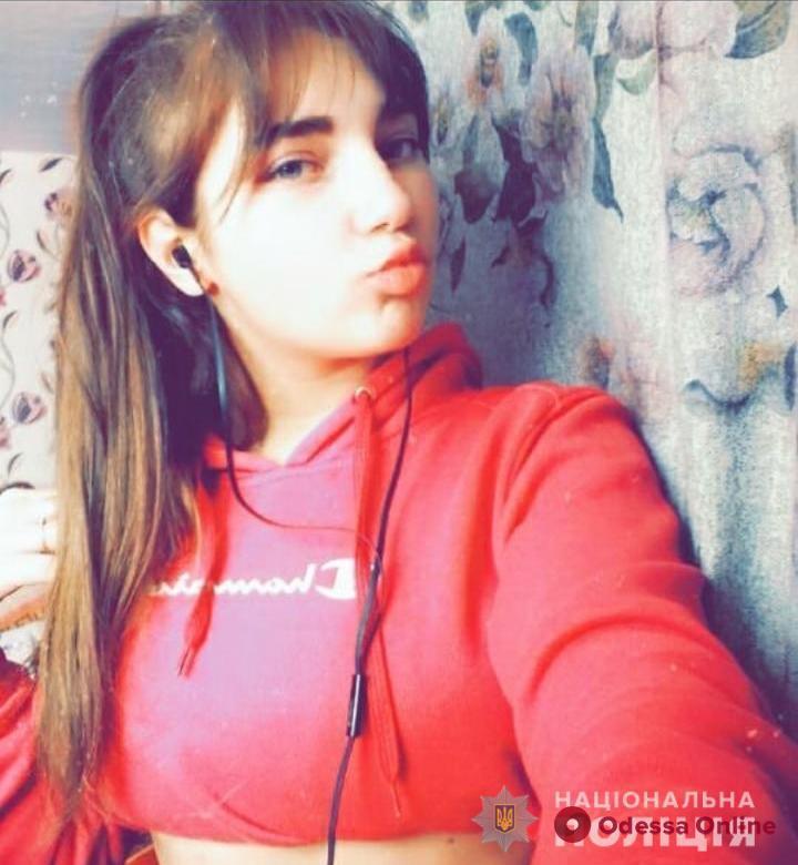 Одесская полиция разыскивает 15-летнюю девушку