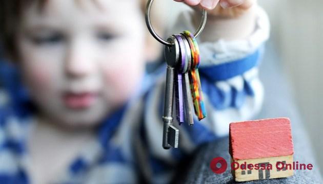 Квартиры для одесских сирот будут: чиновники договорились с застройщиками о покупке жилья