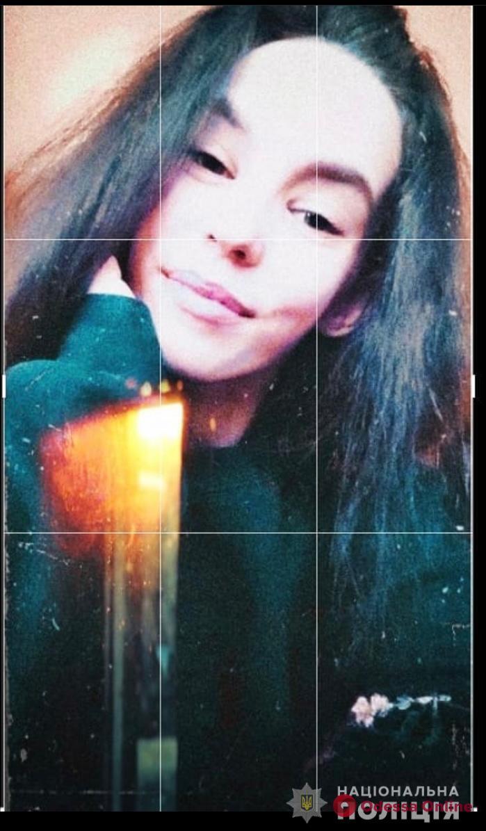 В Одессе ищут пропавшую на прошлой неделе 17-летнюю девушку