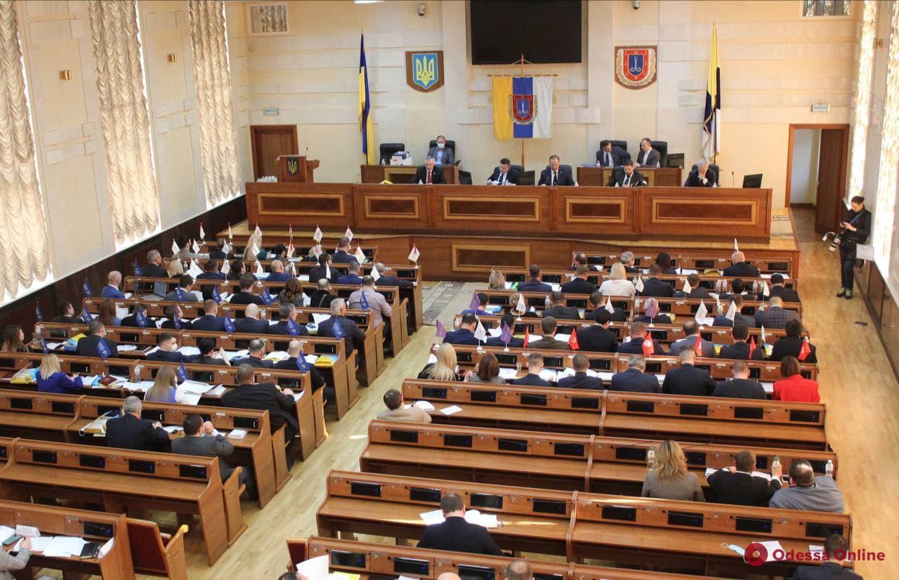 Одесский облсовет компенсирует предпринимателям половину процентов по кредитам