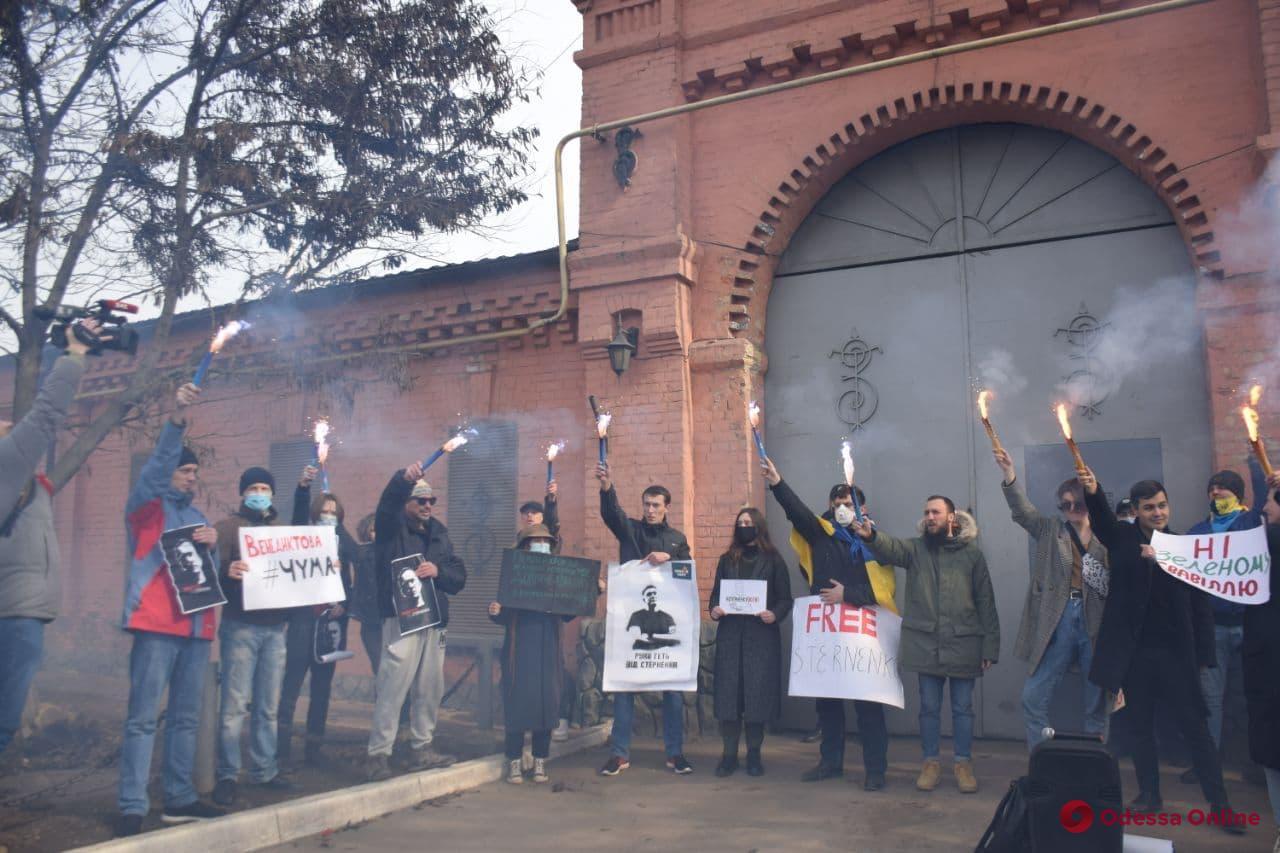Под одесским СИЗО прошла акция в поддержку Сергея Стерненко