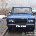 pochkodgennya avto_11022021_1
