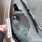 pochkodgennya avto_11022021_2