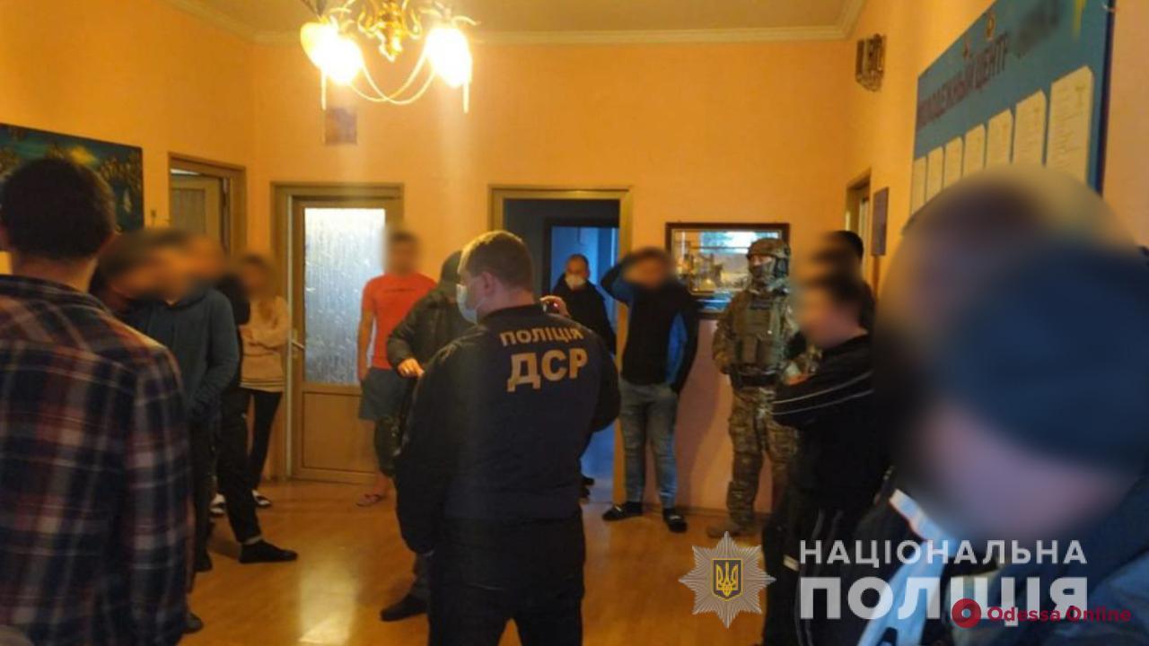 В Одессе «накрыли» очередной незаконный реабилитационный центр (фото, видео)