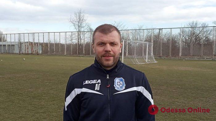 Футбол: Алексей Гай вернулся в «Черноморец»