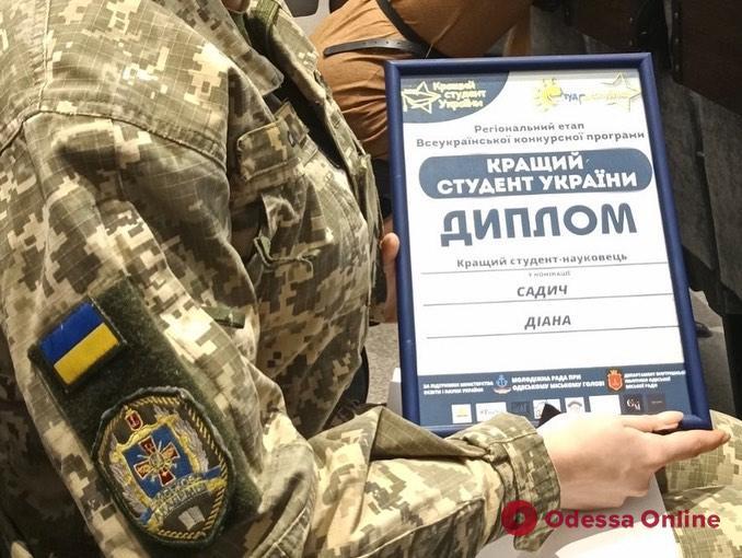 На всеукраинском конкурсе курсантка Одесской военной академии победила в номинации «Лучший студент – ученый»