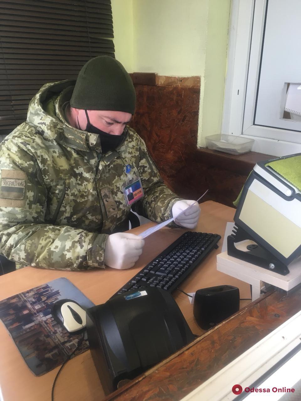 Пограничники не пустили в Украину двух молдаван с поддельными справками о ПЦР-тестах