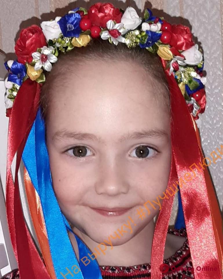 В Одессе пропала шестилетняя девочка (обновлено)