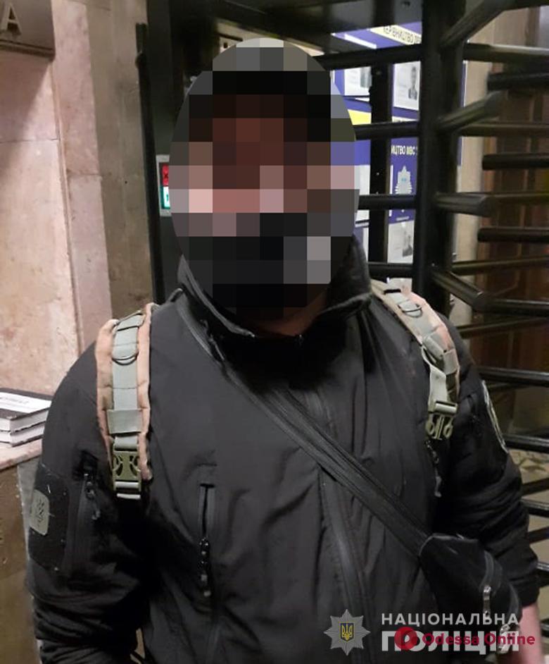 Полиция Киева задержала одного из участников акции сторонников Стерненко у Офиса президента