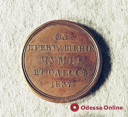 Лувр оцифровал свою коллекцию – в числе уникальных экспонатов медаль «За прекращение чумы в Одессе»