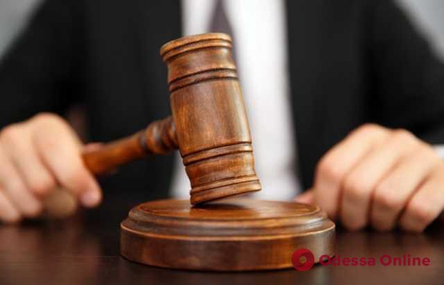 В Одессе суд отправил в тюрьму мужчину и женщину, которые ограбили и убили ее бывшего любовника