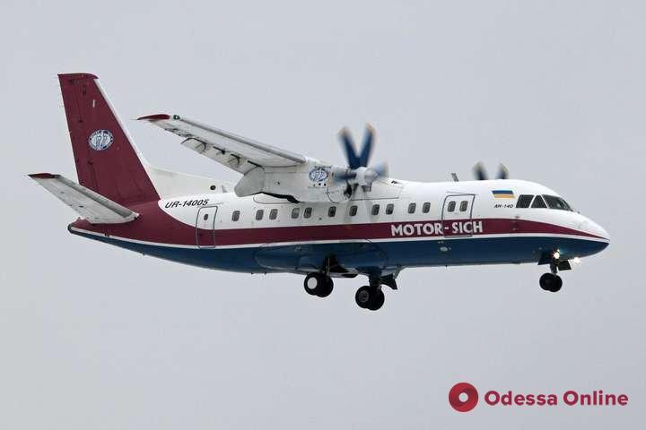 «Мотор Сич» возобновляет авиаперелеты Одесса-Киев