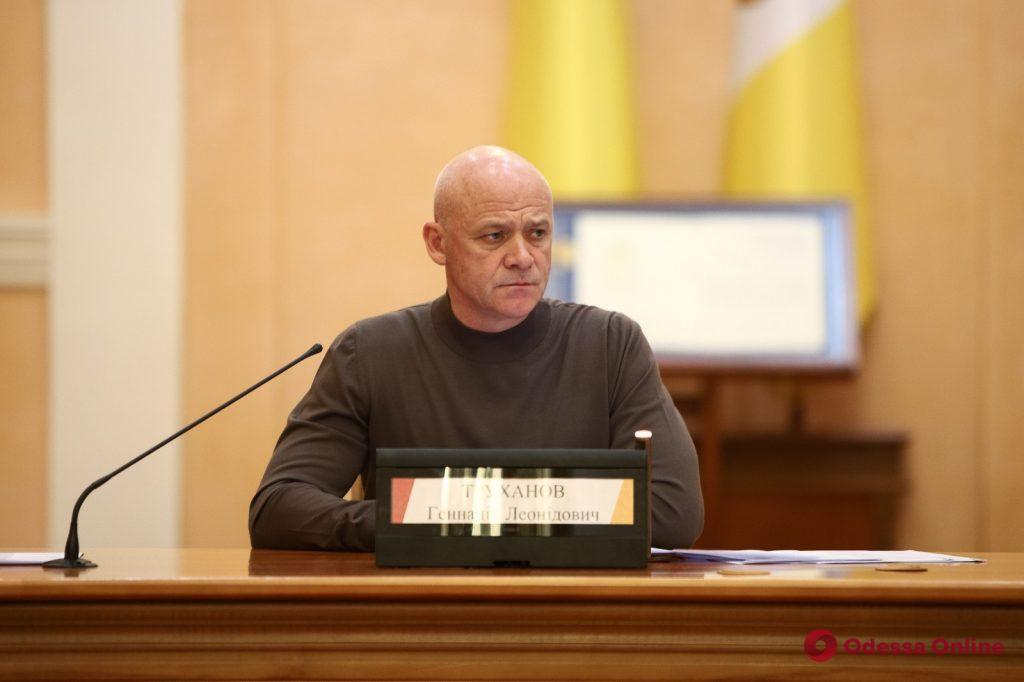 Одесса в «оранжевой» зоне: в мэрии провели совещание по эпидситуации в городе