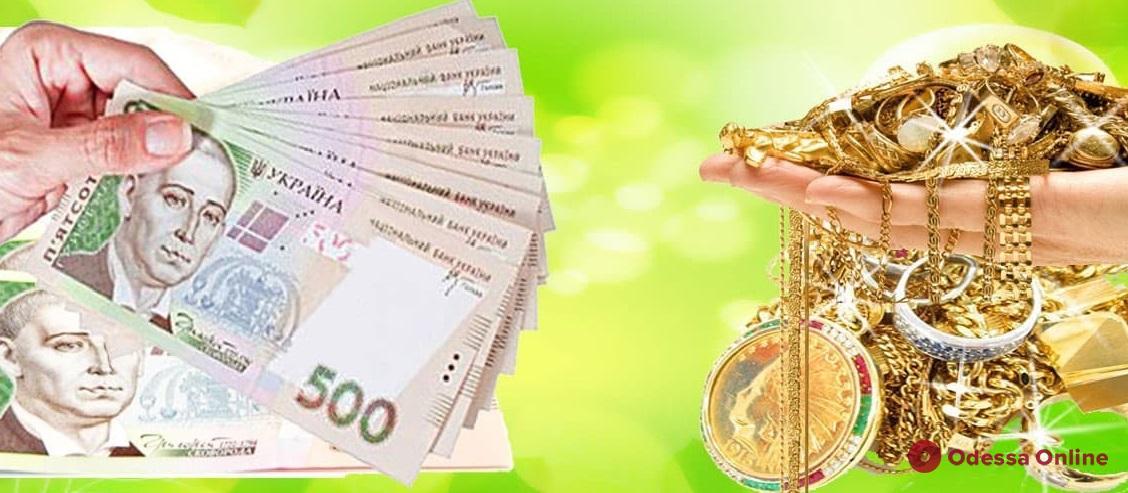 В Одессе заведующая ломбардом присвоила 40 тысяч гривен