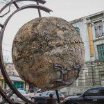 глобус троицкая