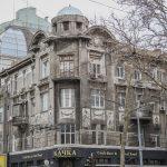 Троицкая, 33 памятник архитектуры