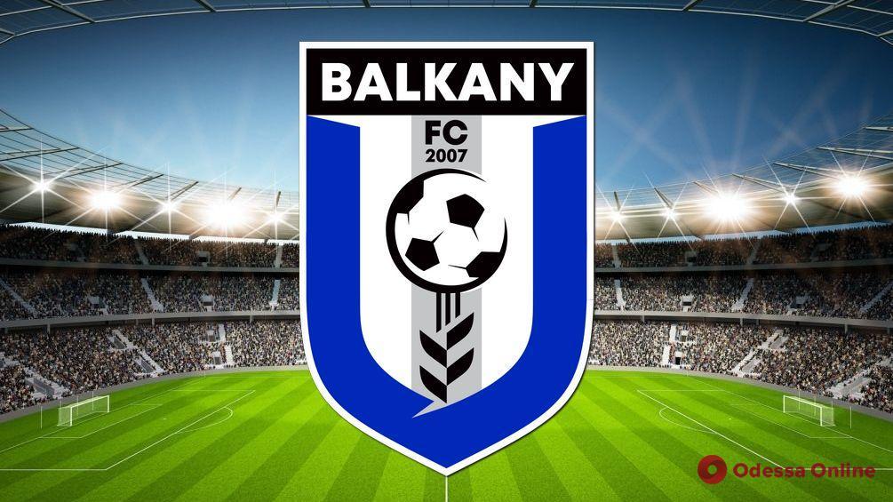 Футбол: «Балканы» проиграли одному из лидеров второй лиги