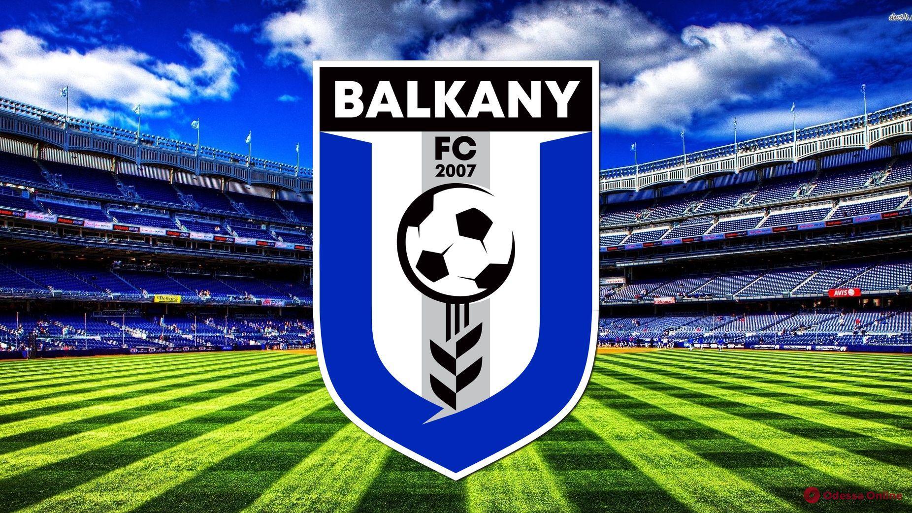 Футбол: Владимир Приемов приносит «Балканам» гостевую ничью