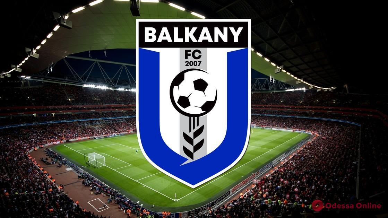 Футбол: «Балканы» просят ПФЛ и УАФ обратить внимание на «странное» судейство в матче с «Викторией» (видео)