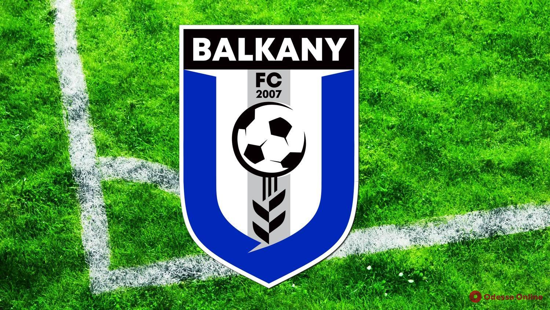 Футбол: зарянские «Балканы» представили новый логотип