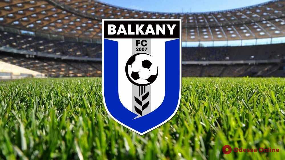 Тотальный «нефарт»: «Балканы» нелогично проиграли «Днепру»