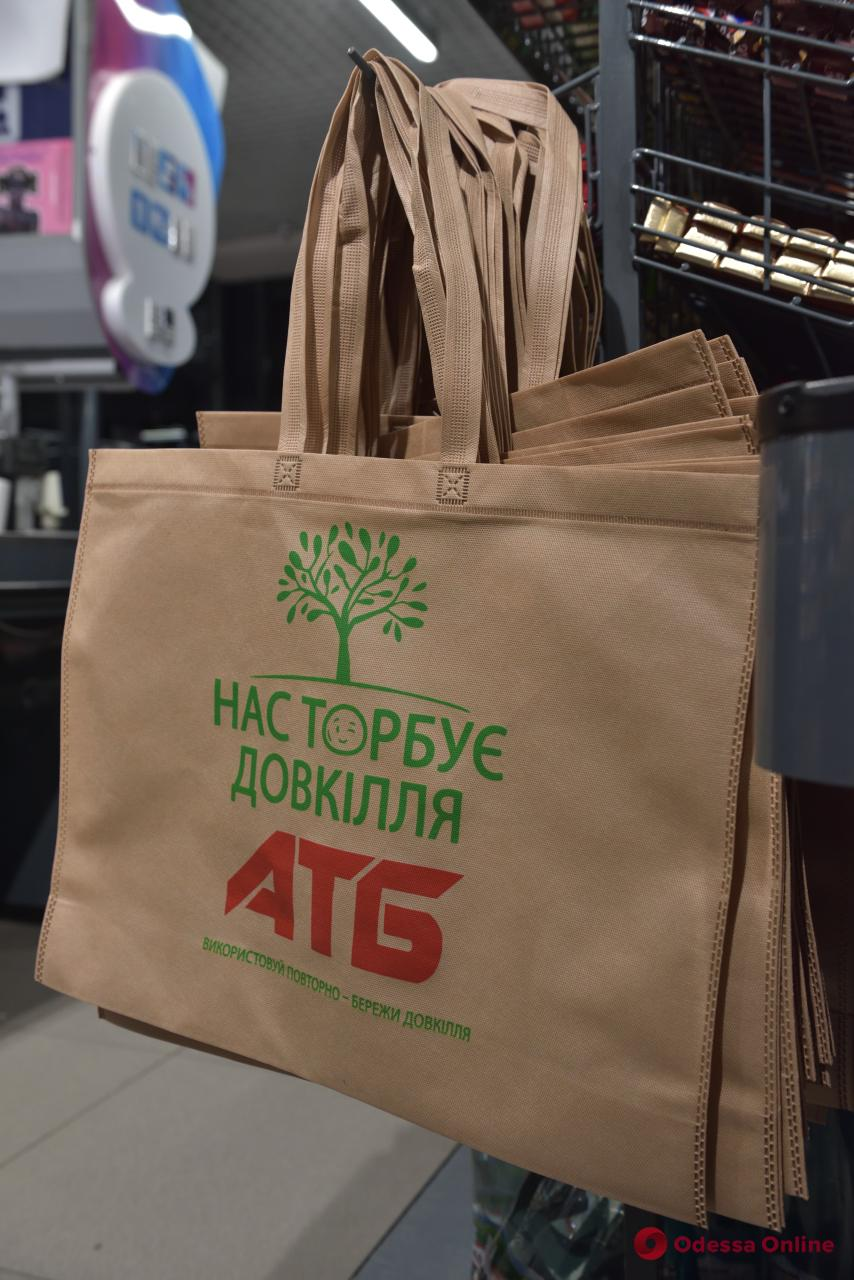Ставка на экологию и безопасность: «АТБ» ищет альтернативу вредному пластику