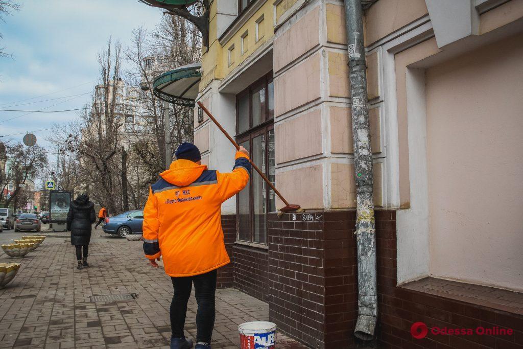 Одесские улицы: прогулка по Канатной (фоторепортаж)