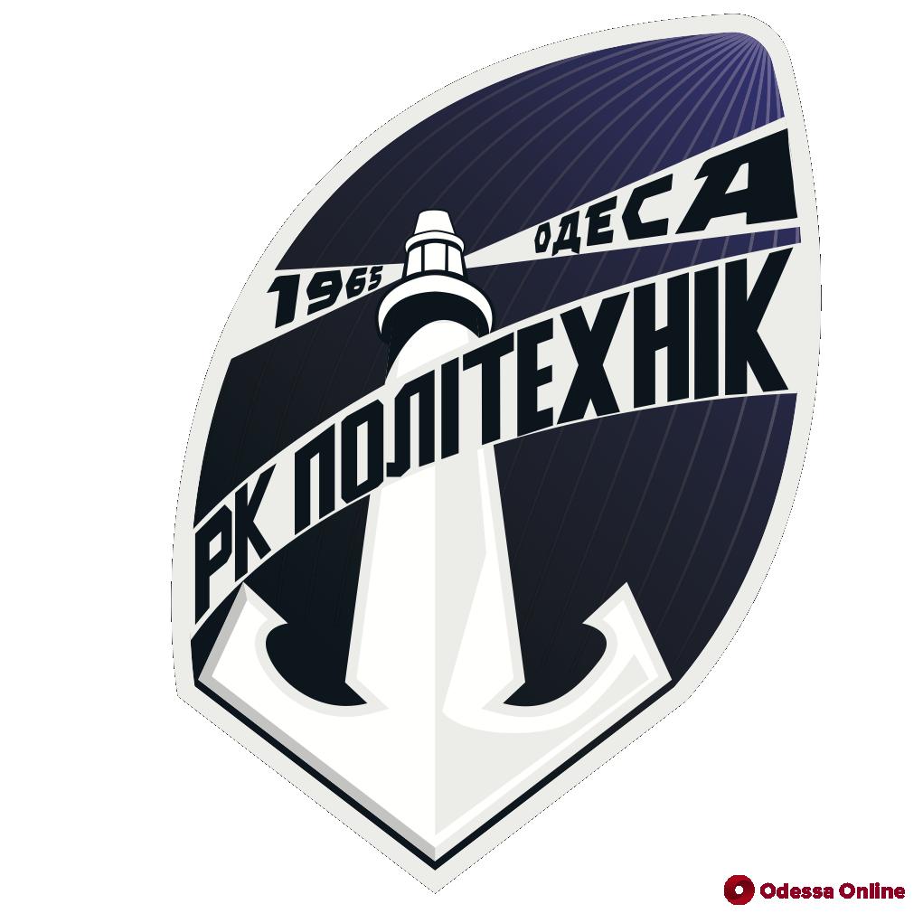 Одесский регбийный клуб представил новый логотип