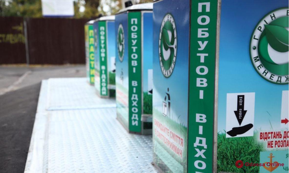 В центре Одессы установят дополнительные подземные мусорные контейнеры