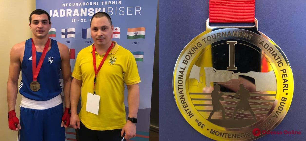 Боксер из Белгород-Днестровского района выиграл международный турнир в Черногории