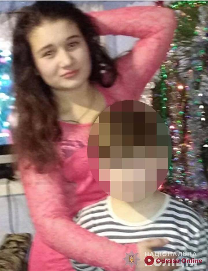 В Одесской области разыскивают 13-летнюю девочку (обновлено)