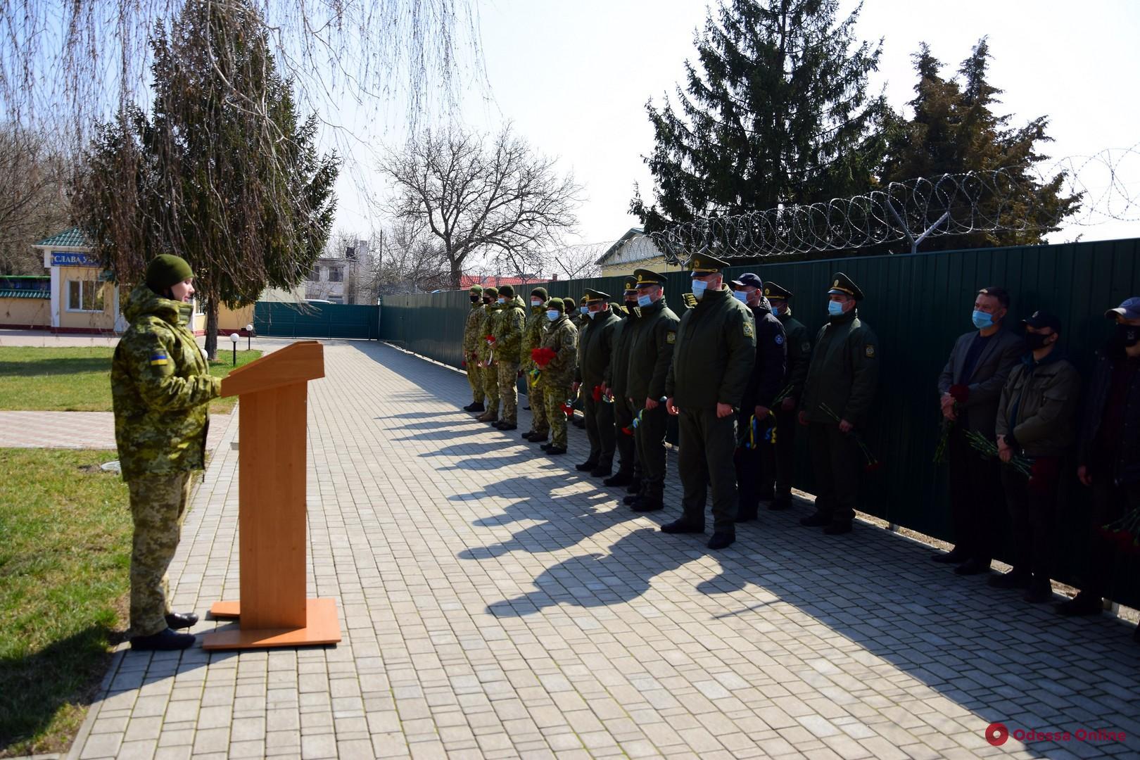 В Одесской области почтили память измаильских пограничников, погибших 13 лет назад при крушении вертолета