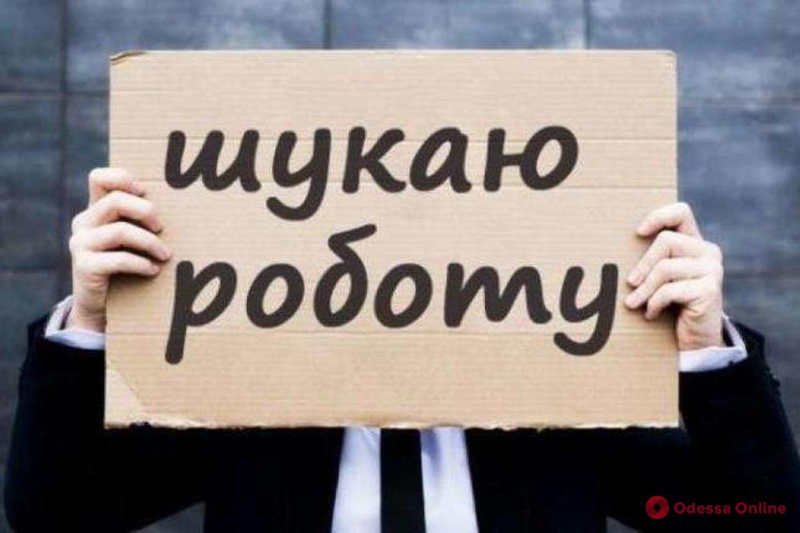 Карантин: срок подачи документов для получения статуса безработного продлили