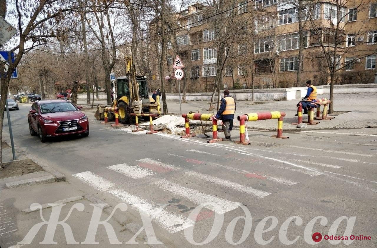 На участке на Маразлиевской временно ограничено движение