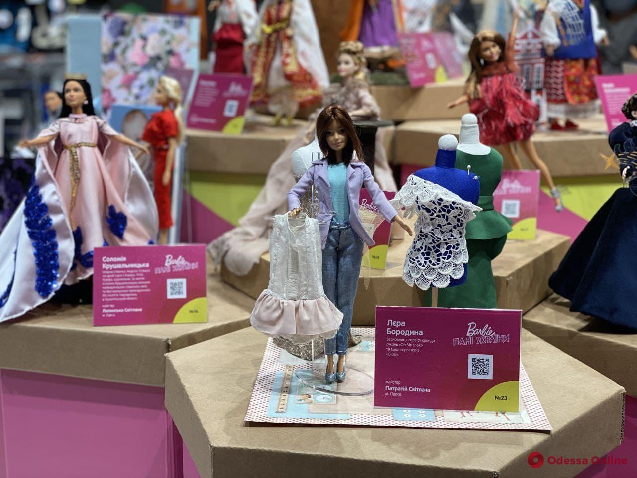 Леся Украинка, София Русова и Екатерина Ножевникова: в Одессе открыли выставку «Barbie: Пані України» (фото)
