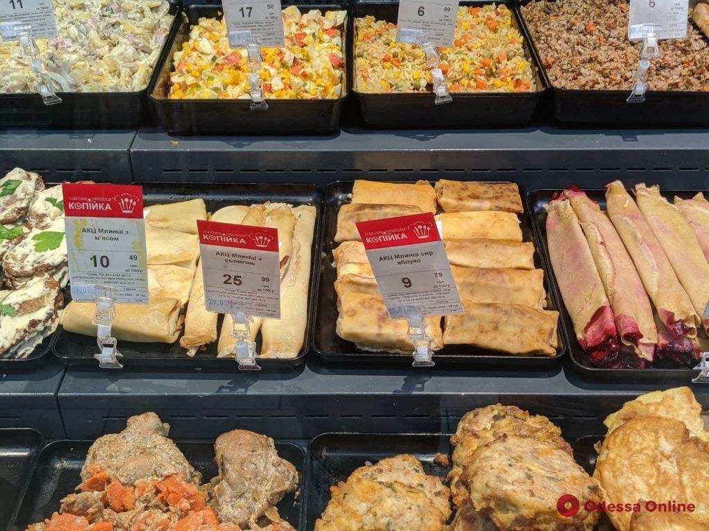 Масленица: цены на блины в одесских супермаркетах и на «Привозе» (фото)
