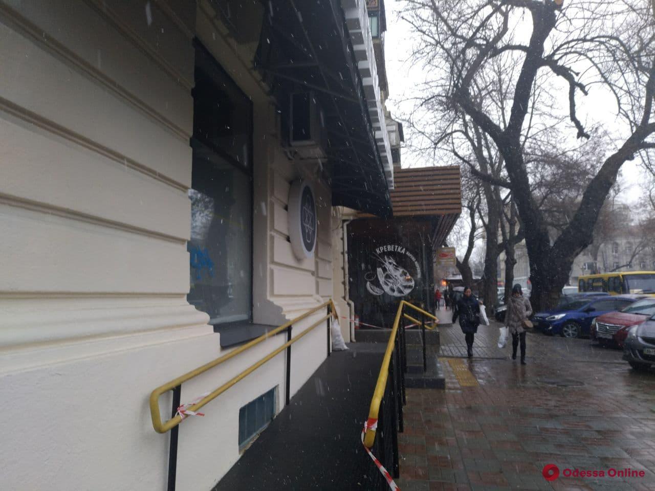 Середина марта: в Одессе пошел мокрый снег (видео)