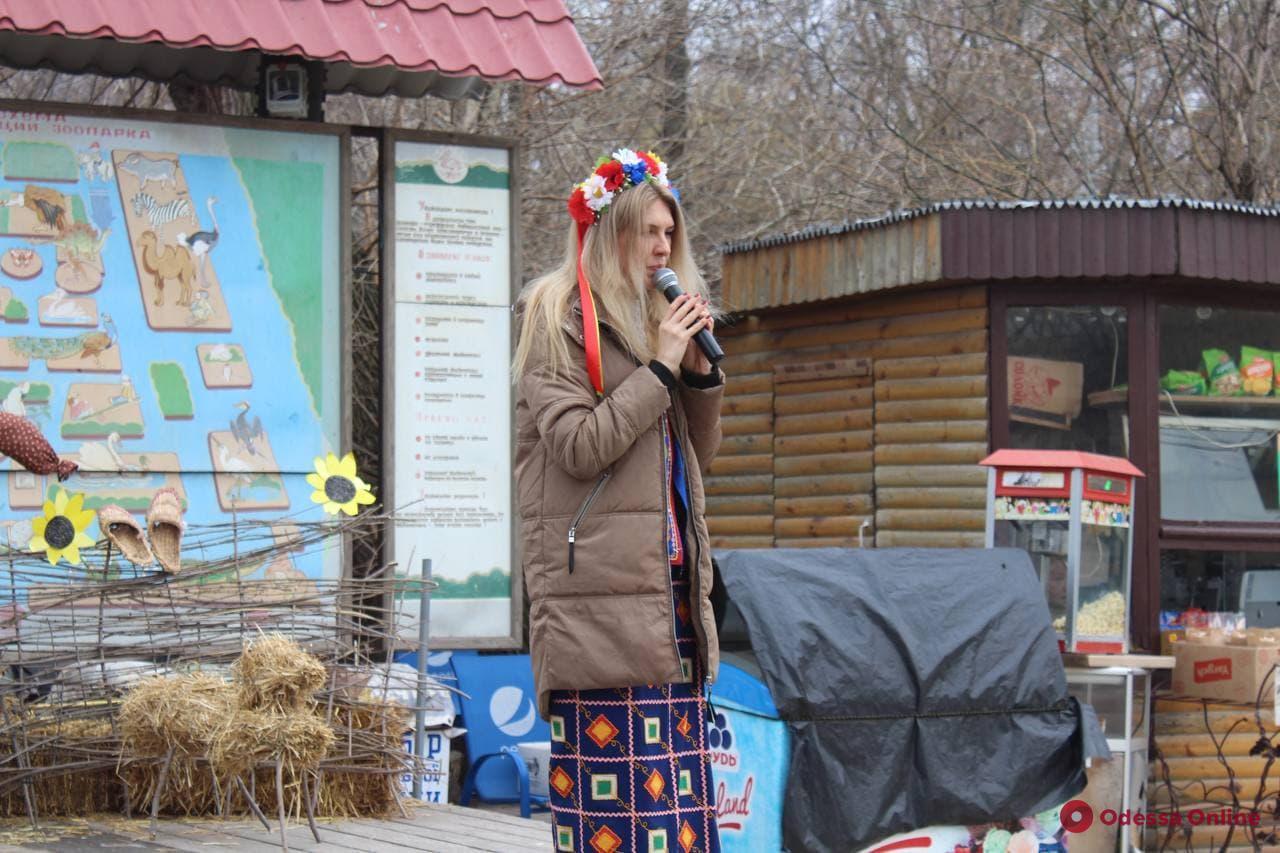 В Одесском зоопарке отмечали Масленицу (фото)