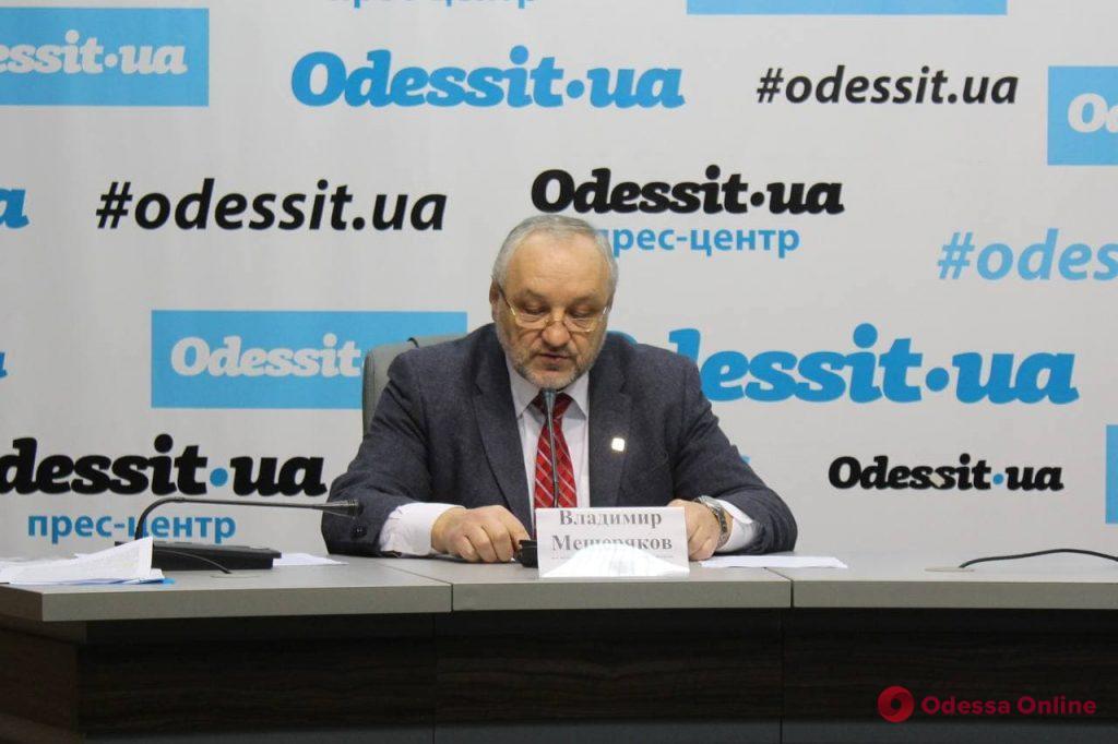 Одесса: реставрацию Дома Гоголя планируют начать в апреле