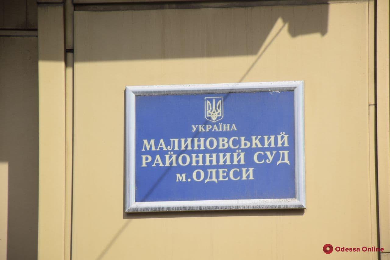 Одесса: подозреваемого в убийстве 18-летнего студента отправили в СИЗО