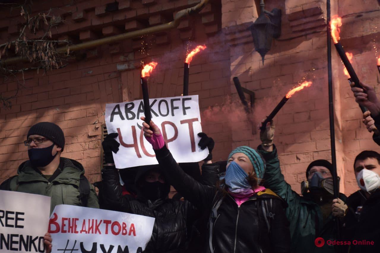Под зданием СИЗО в Одессе прошел митинг в поддержку Стерненко (фото, видео)