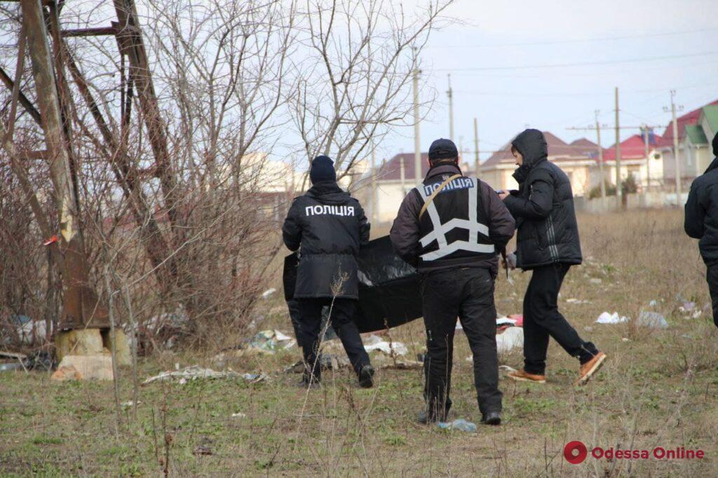 Одесса: в районе Червоного Хутора нашли человеческие останки (фото, видео, обновлено)
